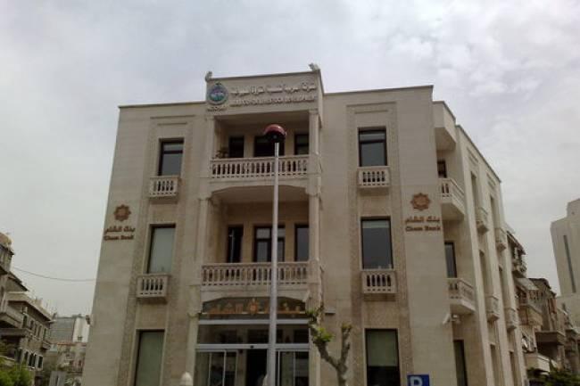 بنك الشام يربح نحو مليار ل.س خلال النصف الأول من العام 2019