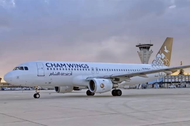 أجنحة الشام للطيران تطلق رحلات إلى ألمانيا قريباً وبأسعار تشجيعية
