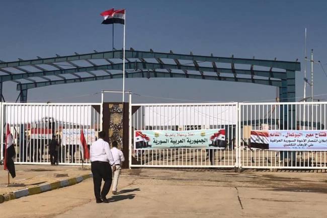 دعماً للتصدير ..وزارة النقل تعفي الشاحنات العراقية من رسوم العبور عبر الأراضي السورية