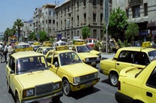 ميهوب : لا يوجد رفع لتعرفة التكسي في دمشق ما لم يرفع سعر البنزين المدعوم