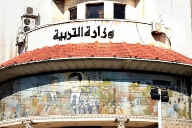 التربية تتابع استعدادها لافتتاح المدارس بإصدار  بروتوكول صحي للعودة للمدارس