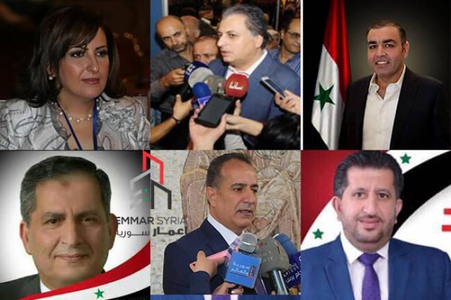 بينهم مصطفى وخيتي.. 23 مرشحاً لانتخابات غرفة تجارة ريف دمشق