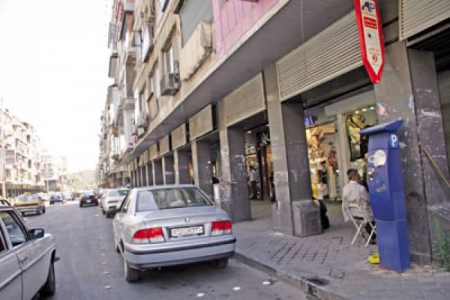 محافظة دمشق تطلب للمرة الثانية عروض لاستثمار مشروع المواقف المأجورة في الشوارع