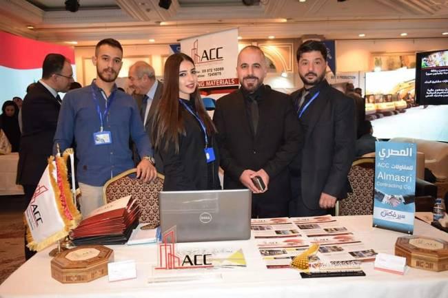 شركة المصري للتعهدات تشارك في ملتقى رجال وسيدات الأعمال الدولي السادس