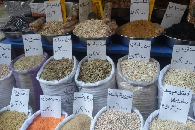 اسعار المواد الغذائية بدأت بالانخفاض وتوقع بتراجع واضح للاسعار الاسبوع القادم