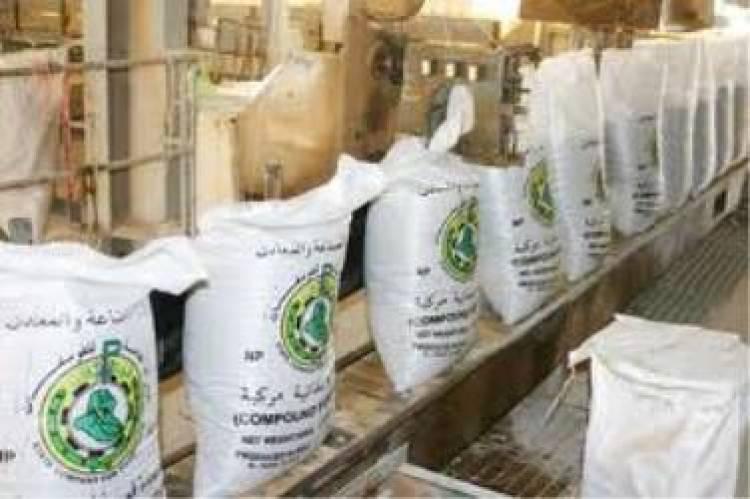 شركة مصرية تؤسس معملاً لصناعة الأسمدة بريف دمشق
